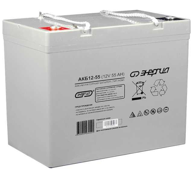 Продам Аккумулятор для ИБП Энергия АКБ 12-55