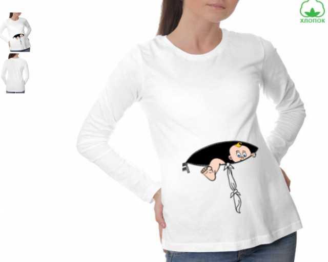 Продам Футболки для беременных