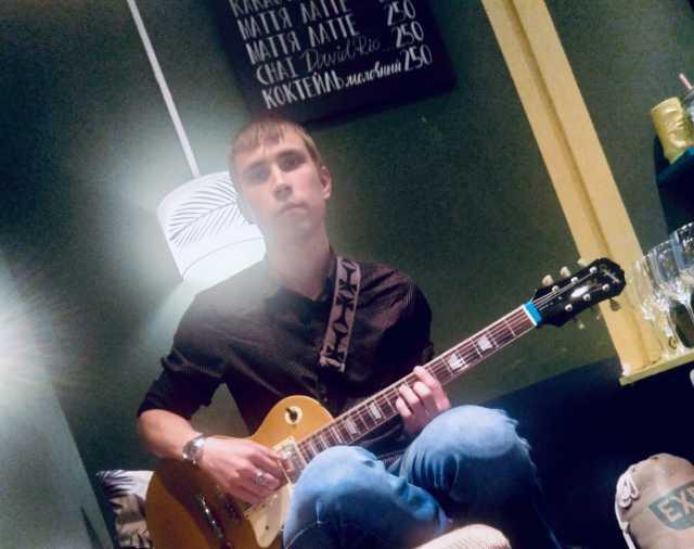 Предложение: Курсы игры на гитаре