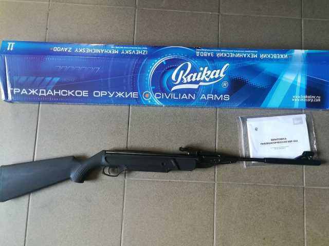 Продам Пневматическая винтовка МР 512-С-01