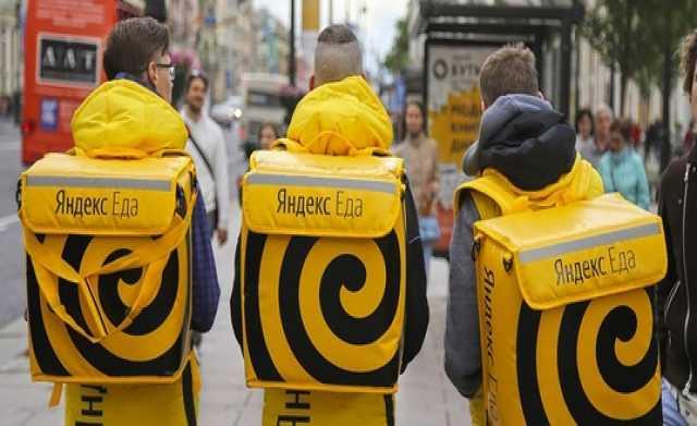 Вакансия: Курьеры пешие Яндекс.Еда