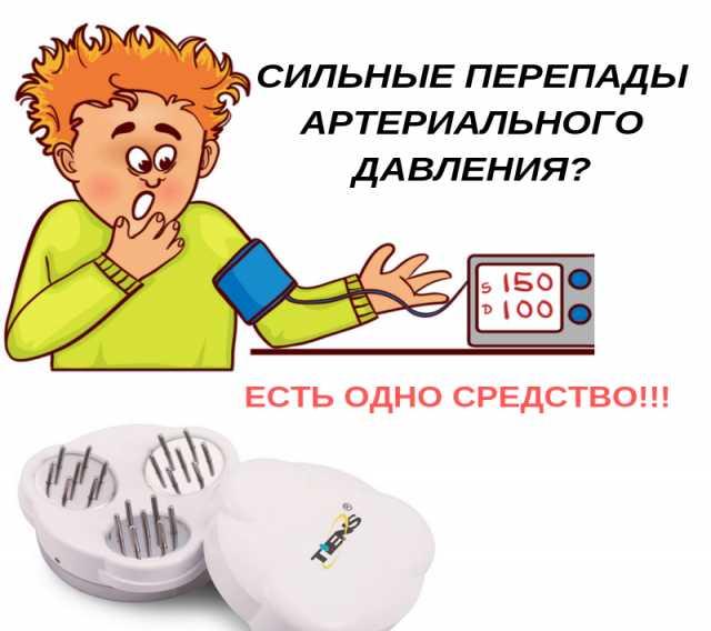 Продам: Аппарат для норм. артериального давления