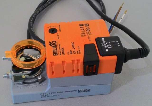 Продам Электропривод Belimo LM230A