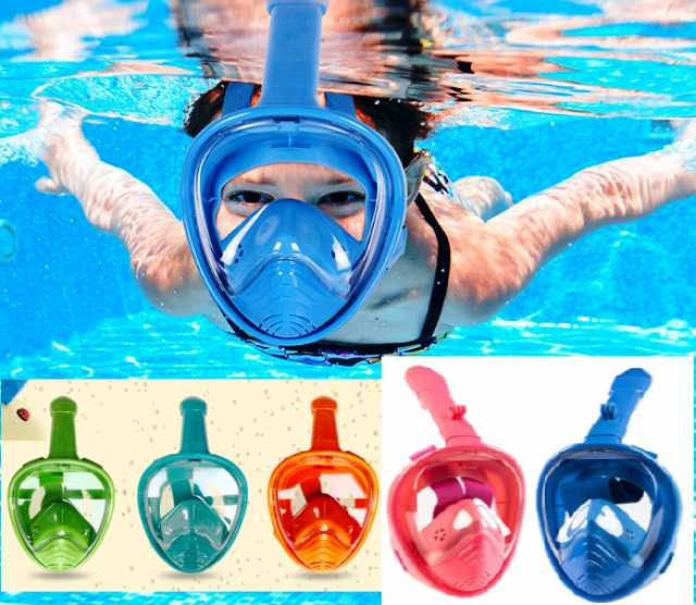 Продам Детские маски для плавания на все лицо