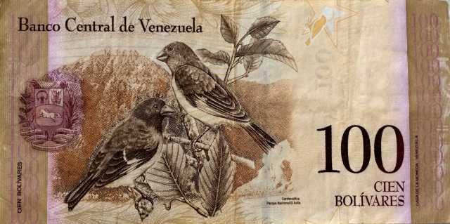 Продам Банкнота Венесуэлы. Обмен