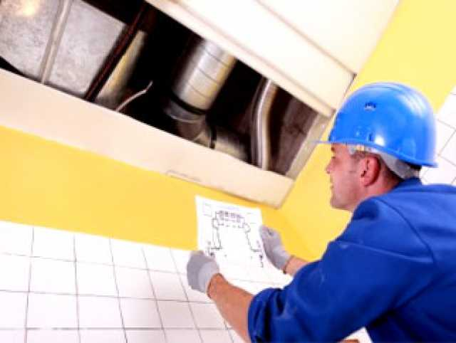 Вакансия: Инженер по обслуживанию систем вентиляци