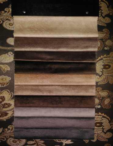 Продам Мебельные (обивочные) ткани