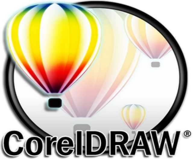 Предложение: ИНДИВИДУАЛЬНЫЙ курс: «Corel Draw»