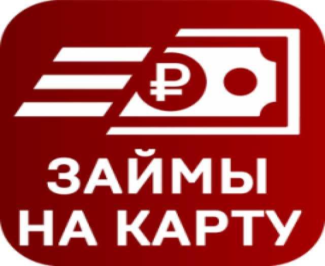 """Предложение: 500 0000 РУБЛЕЙ С """"ЧЁРНОЙ"""" ИСТОРИЕЙ!"""