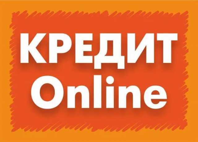 """Предложение: 500 000 РУБЛЕЙ С """"ЧЁРНОЙ"""" ИСТОРИЕЙ!"""