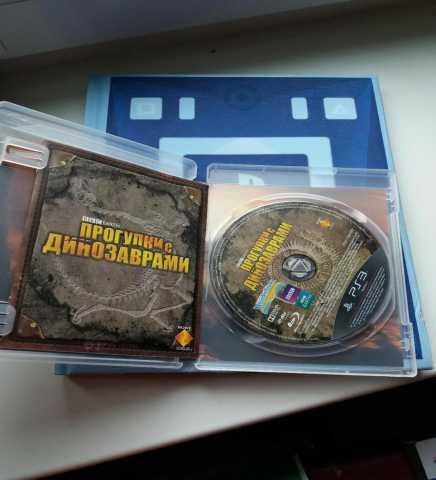 Продам Прогулки с динозаврами игра 3D для PS3