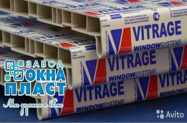 Предложение: Подоконники Vitrage 600*2250