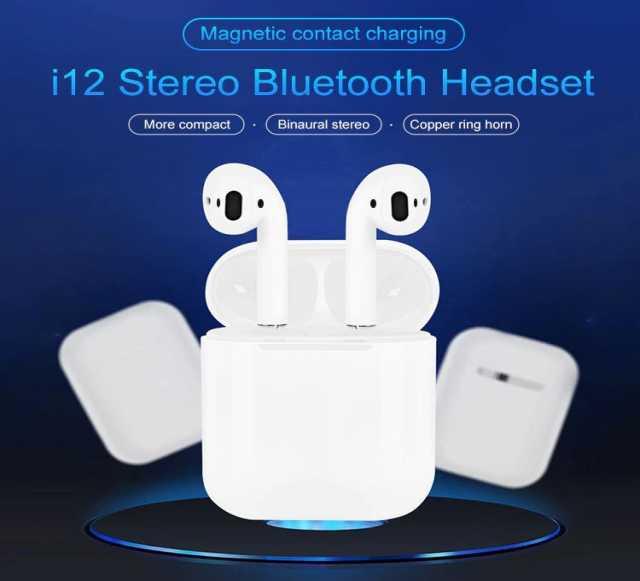 Продам Cенсорные наушники I12 TWS Bluetooth 5.0