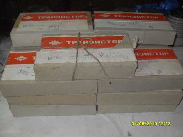 Продам П4ДЭ германиевые транзисторы в коробках