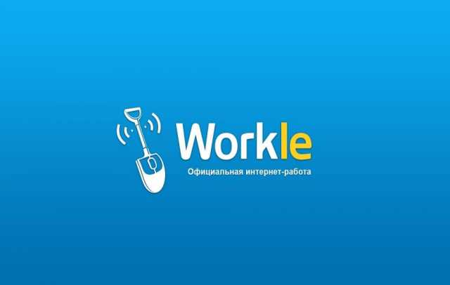 Вакансия: Подбор персонала, страхование, банк