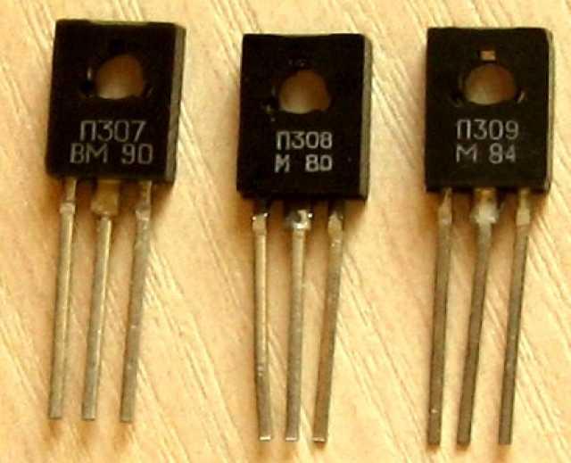 Продам: Транзисторы П308М корпус пластик