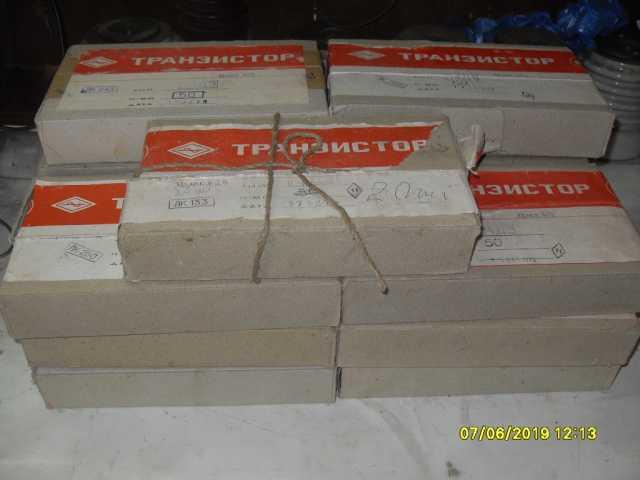 Продам Германиевые транзисторы П4ДЭ новые
