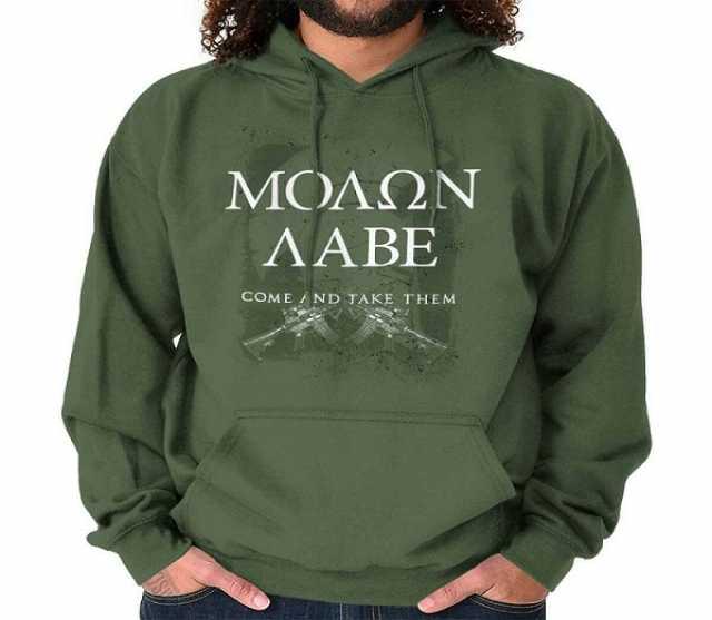 Продам Толстовка Molon Labe