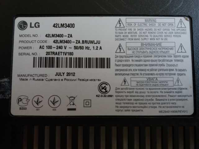 Продам LG 42LМ3400 по запчастям
