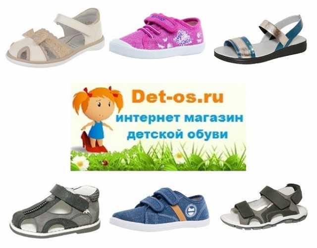 Продам: Детская обувь Котофей, Зебра, Топ-Топ