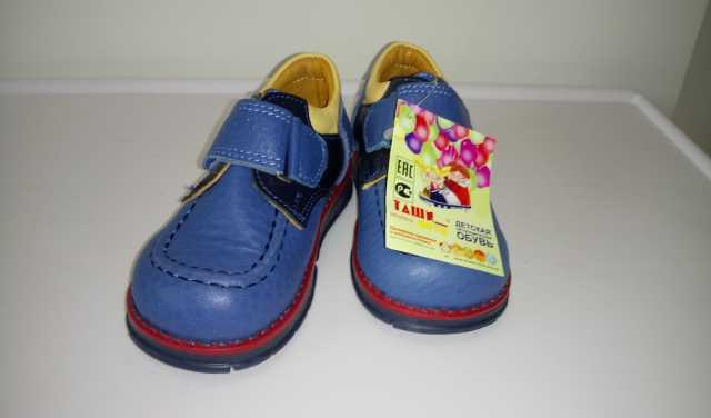 Продам Детская обувь с профилактической поддерж