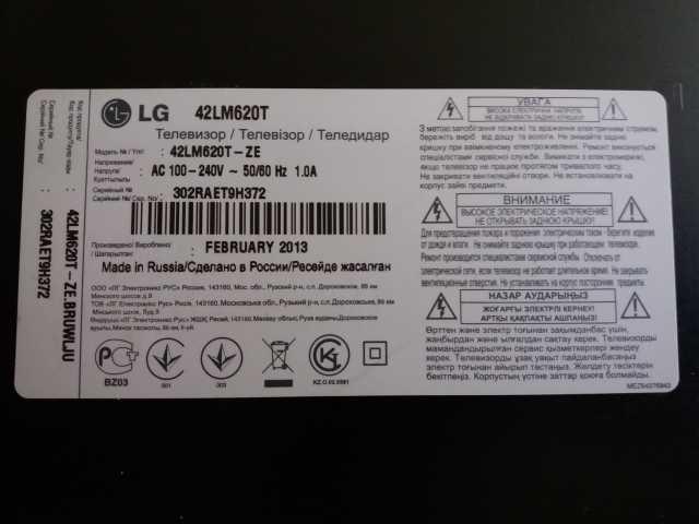 Продам: Платы для LG 42LМ620Т запчасти