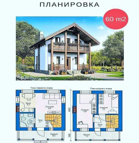 Вакансия: агент по продаже недвижимости, реклама