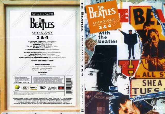 """Продам: Антология""""The Beatles"""""""