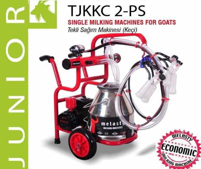 Продам Доильный Аппарат для Коз Melasty TJKKC-2