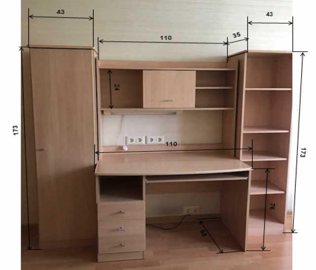 Продам комплект мебели для школьника