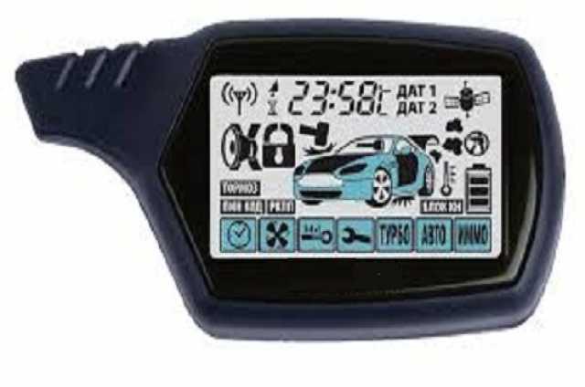 Предложение: Ремонт брелков сигнализации авто