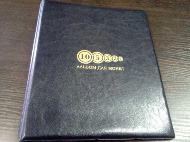 Продам: Альбом для монет, на кольцах, без листов