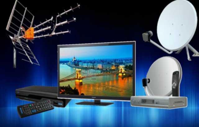 Предложение: Подключение цифрового телевидения