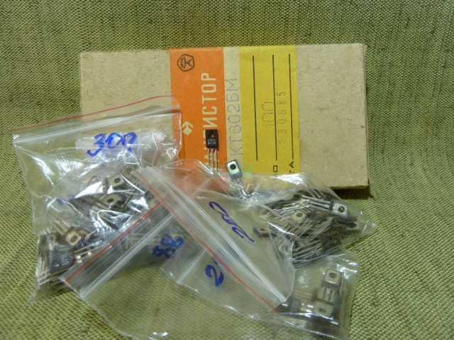 Продам Транзисторы КТ602БМ, пластик