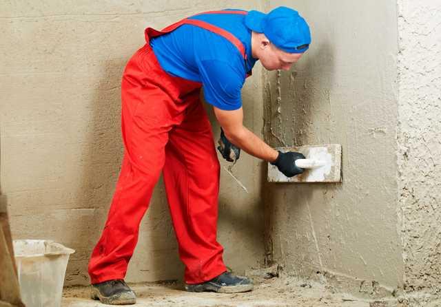 Предложение: Отделочно-ремонтные работы