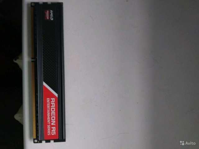 Продам Оперативная память AMD Radeon 4 gb (2шт)