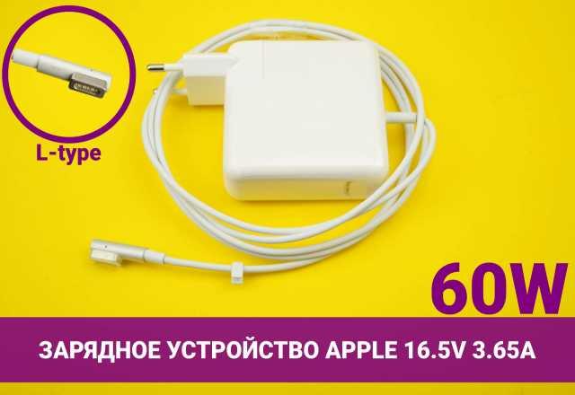 Продам Новые зарядки Apple 45W-60W-85W Magsafe
