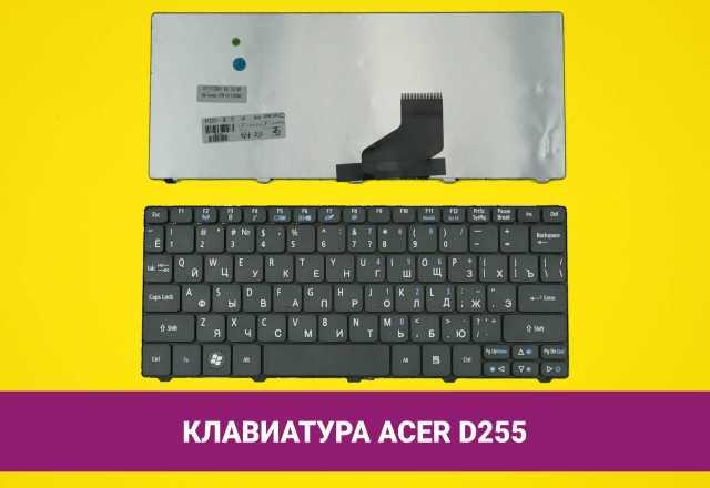 Продам: Новая клавиатура для Acer Aspire One 521
