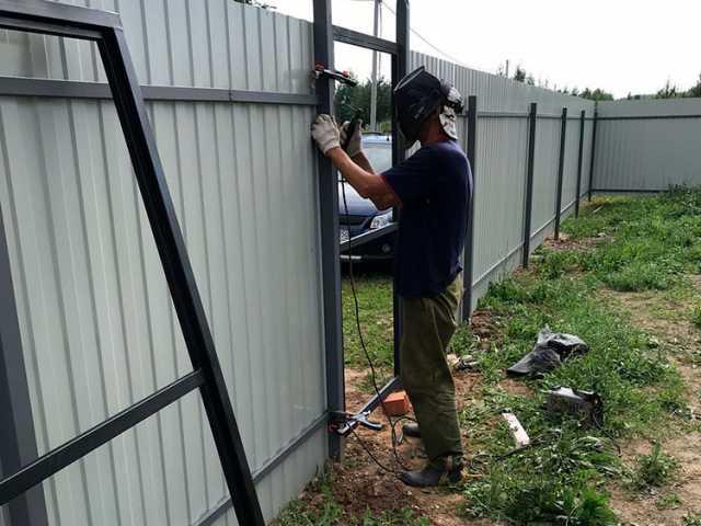 Предложение: Забор вокруг участка установим