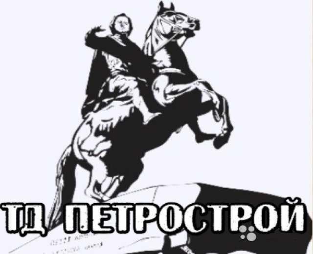 Вакансия: Водитель-экспедитор в Санкт-Петербурге