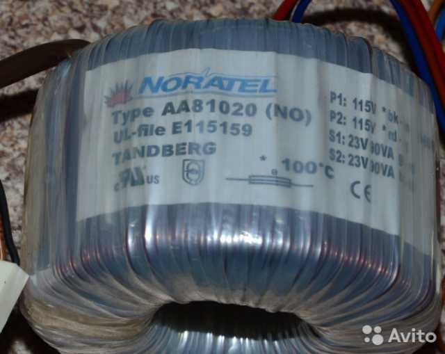 Продам Отличный трансформатор от tandberg