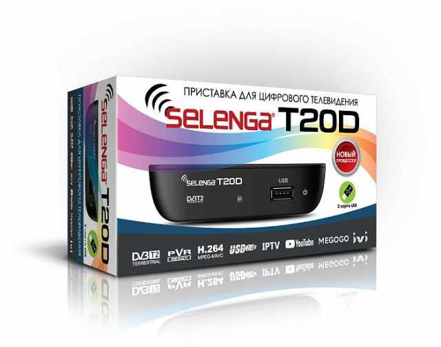 Продам Ресивер SELENGA T20D