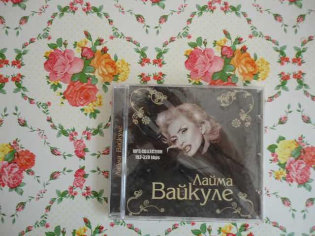 Продам CD МР3 Лайма Вайкуле