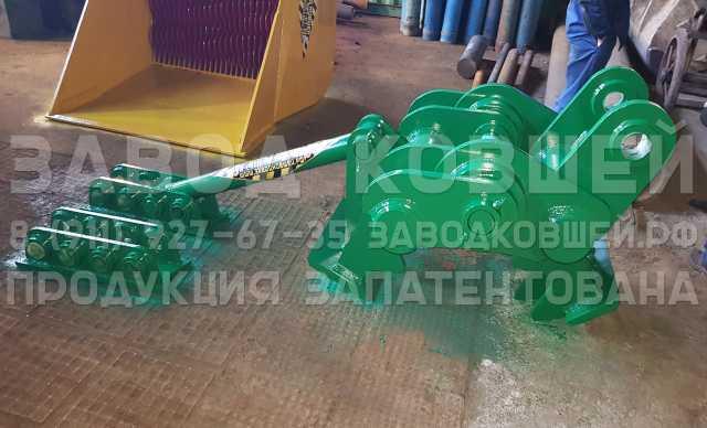 Продам: Оборудование для дробления бетона