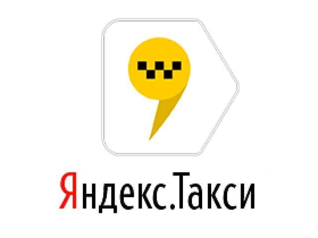 """Вакансия: Водитель в """"Яндекс такси"""""""