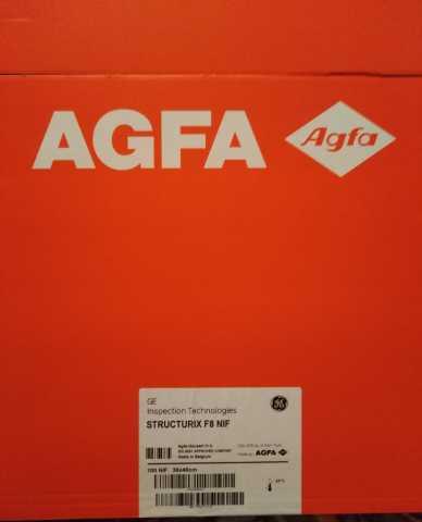 Продам: Рентгенографическая плёнка AGFA F8 NIF