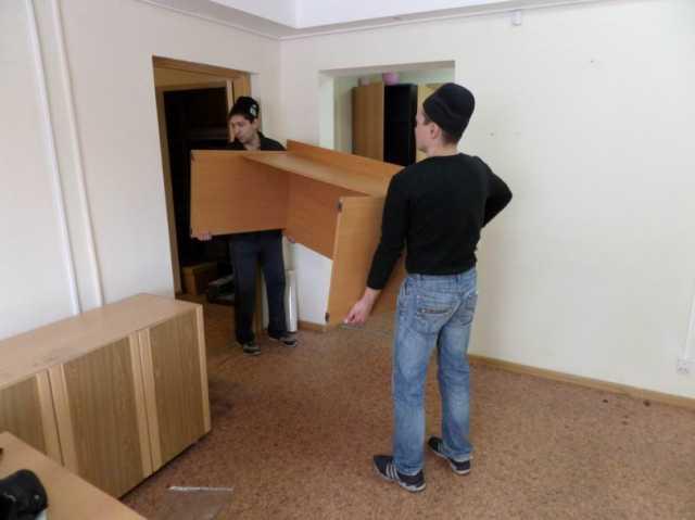 Предложение: Офисный переезд