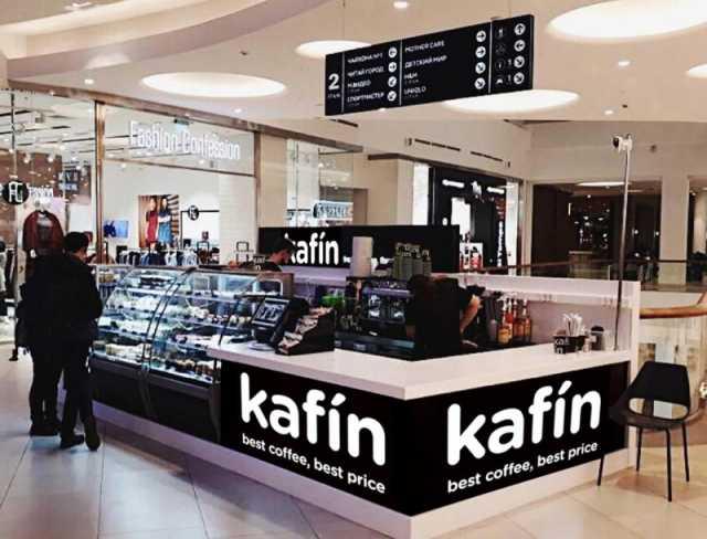 Вакансия: Набираем барист в команду KAFIN