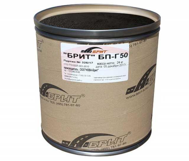 Продам Битумно-полимерный материал БПГ-50