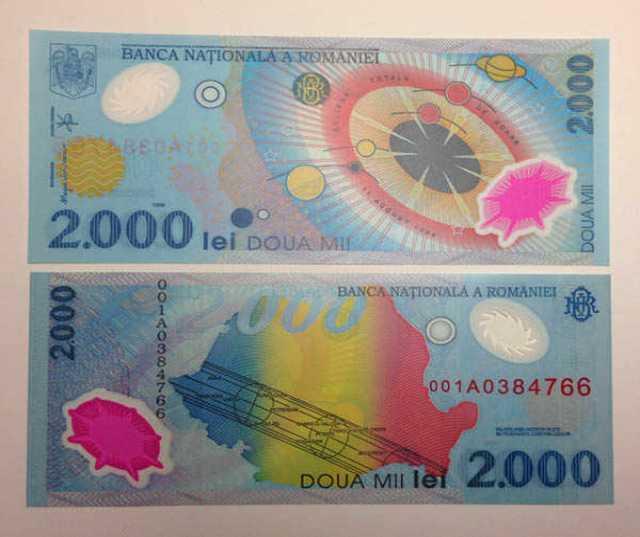 Продам Юбилейная пластиковая банкнота